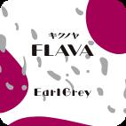 キクノヤ FLAVA tea