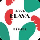 キクノヤ FLAVA ginger